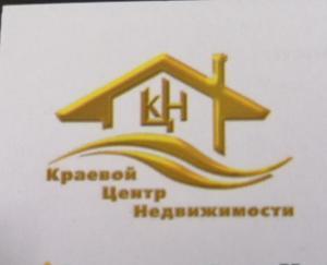Краевой Центр недвижимости