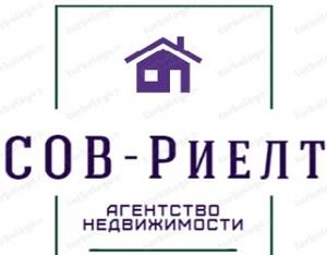 "АН ""СОВ-РИЕЛТ"""