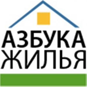 Азбука жилья