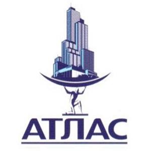 Инвестиционная Компания Атлас