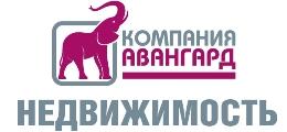 """АН """"КОМПАНИЯ АВАНГАРД"""""""